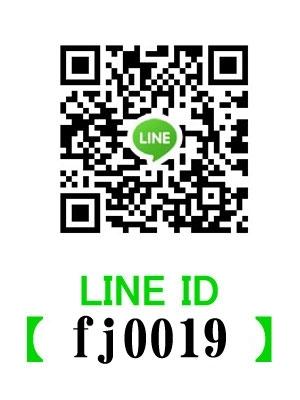 LINE友達登録でお得な情報配信中!